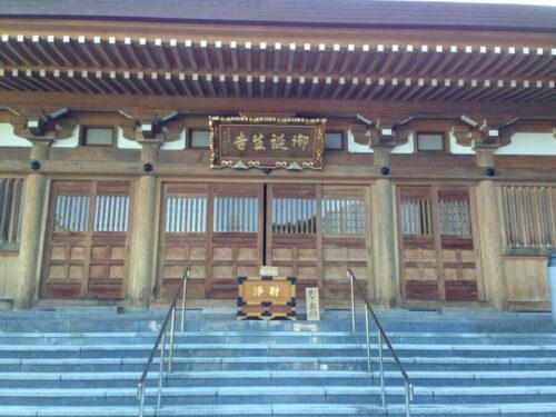 御誕生寺の境内